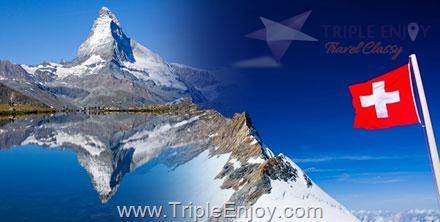 TE021  : โปรแกรมทัวร์ยุโรป แกรนด์สวิตเซอร์แลนด์ 9 วัน 6 คืน (TG)